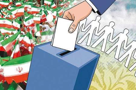 مسئولان ستاد انتخاباتی دکتر روحانی و رئیسی در سردشت معرفی شدند