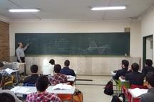 شرکت همه مدارس اصفهان در طرح تعالی و ارزیابی ضروری است