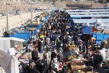 روز بازار جدید در بیرجند راهاندازی شد