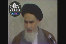 دستور اکید امام خمینی در خصوص ممنوعیت شکنجه