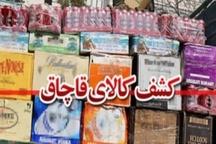 15 تن برنج قاچاق در دلیجان کشف شد