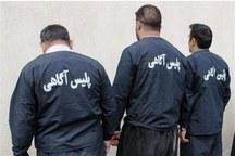 سارقان دستگاه استخراج نفت مهران دستگیر شدند