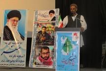 شب شعر ایثار و شهادت در مهریز برگزار شد