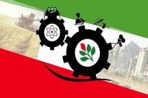 توجه به علم و فناوری راهکار توسعه فارس است