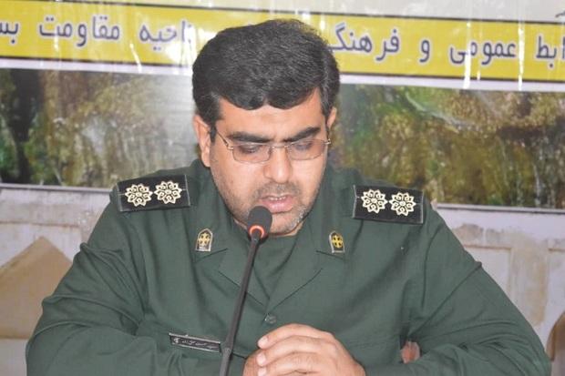 دهه فجر،57 ویژه برنامه از سوی سپاه کهگیلویه اجرا می شود