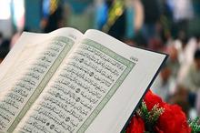 همایش بزرگ قرآنیان استان کردستان برگزار می شود
