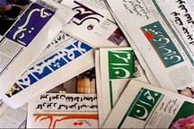 پیگیری برای فعالیت نشریات غیرفعال درکهگیلویه و بویراحمد