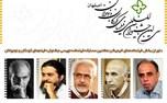 معرفی داوران فیلمنامه انیمیشن جشنواره کودک