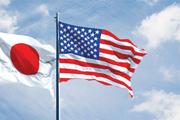 ژاپن به جای تنگه هرمز به تنگه باب المندب کشتی اعزام میکند
