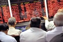 ارزش معاملات بورس مازندران به 316 میلیارد ریال رسید
