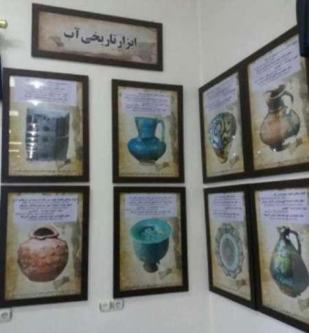 تشکیل گنجینه آب گلستان اهدای 24اثر تاریخی
