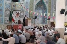 عید قربان  نماد همدلی و اقتدار مسلمانان جهان است