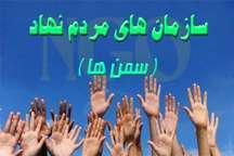 سازمان های مردم نهاد فارس:از کاندیدای خاصی در انتخابات شورای شهر و روستا حمایت نکرده ایم