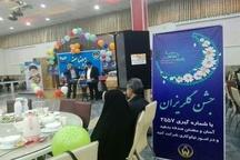 کمک ۲ میلیارد تومانی خیران البرزی در جشنهای گلریزان کمیته امداد