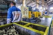 39 واحد صنعتی از تملک بانک های البرز خارج شدند