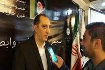 روابط عمومی اداره کل ورزش و جوانان استان تهران در کشور برتر شد