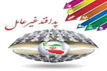 سامانه جامع پدافند غیرعامل و مدیریت بحران در مشهد رونمایی شد