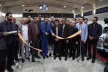 نمایشگاه خودروها و موتورسیکلتهای کلاسیک در اصفهان گشایش یافت
