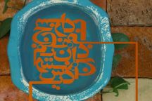 نزدیک به دوهزار داستان به جشنواره نارنج رسید