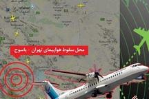 مردم از رفتن به سمت منطقه سقوط هواپیما خودداری کنند