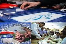 79 شعبه اخذ رای مکانیزه در جیرفت دایر می شود