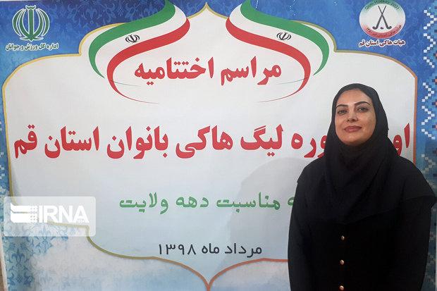 آینده ورزش هاکی بانوان ایران درخشان است