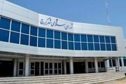 نشست بی نتیجه انتخاب شهردار کرج در میان اختلاف ها
