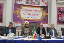 فرماندار آستارا: انقلاب اسلامی ایران برگرفته از آموزه های قرآنی است