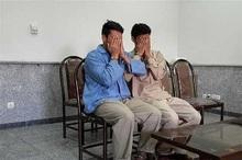 جاعلان حرفه ای اسکناس در خوزستان دستگیر شدند