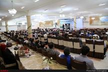 کنگره استانی حزب اراده ملت در قم برگزار شد