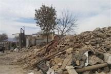 پایانی بر کابوس سقف های لرزان در منطقه مرزی راز و جرگلان