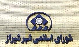10 گزینه تصدی شهرداری شیراز معرفی شدند