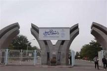 ۹۰۰ برنامه فرهنگی در دانشگاه محقق اردبیلی اجرا شد