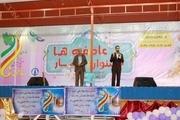 گزارش تصویری برگزاری جشنواره آبشار عاطفهها و جشن آرزوها در بندر امام خمینی
