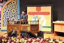 چهاردهمین جشنواره قرآن و عترت در اصفهان برگزار میشود