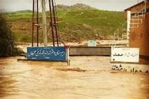 مدارس شهرستان خرم آباد 2 روز تعطیل شد
