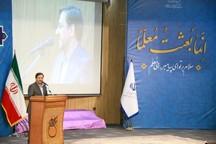 استاندار سمنان: تجلیل معلمان نشانه رشد فرهنگی جامعه است