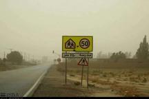غلظت گرد و غبار در سیستان به 2 برابر حالت ناسالم رسید