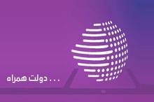 دومین سیستم دولت همراه وزارت ورزش در بوشهر راه اندازی شد