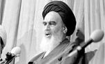 همراه با امام خمینی در روزهای منتهی به انقلاب اسلامی؛ امروز هفدهم بهمن