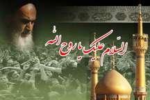 بزرگداشت امام راحل، در راستای زنده نگه داشتن هدف آن عزیز سفرکرده است