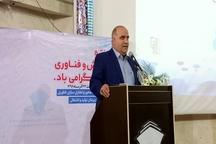 فرماندار خرمشهر:ارتباط صنعت و دانشگاه حلقه ای مفقوده در جامعه است