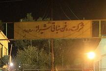 کارگران کارخانه روغن نباتی شیراز خواستار پرداخت حقوق خود شدند