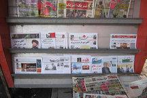 یارانه مطبوعات محلی اردبیل پرداخت می شود  مدیران رسانه محلی لیست بیمه را تحویل دهند
