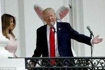 عکس/ میهمانی عید پاک در کاخ سفید و گاف ترامپ
