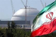 معافیت همکاری هسته ای علمی با ایران از تحریم ها
