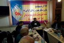 سال گذشته برای سه هزار و 400 نفر در استان اصفهان اشتغال ایجاد شد