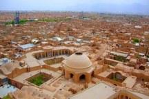 سامانه جامع مدیریت شهری در یزد ایجاد می شود