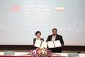 سرمایه گذاری مشترک البرز و تایوان برای تولید محصولات حلال
