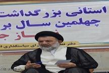 نماینده ولیفقیه در لرستان:تقویت نماز جمعه صیانت از انقلاب است
